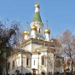 Пътувания до София